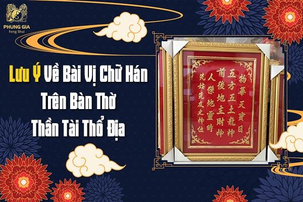 Lưu Ý Về Bài Vị Chữ Hán Trên Bàn Thờ Thần Tài Thổ Địa