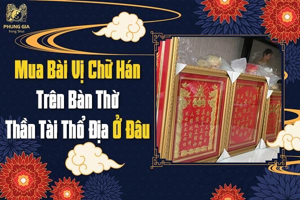 Mua Bài Vị Chữ Hán Trên Bàn Thờ Thần Tài Thổ Địa Ở Đâu