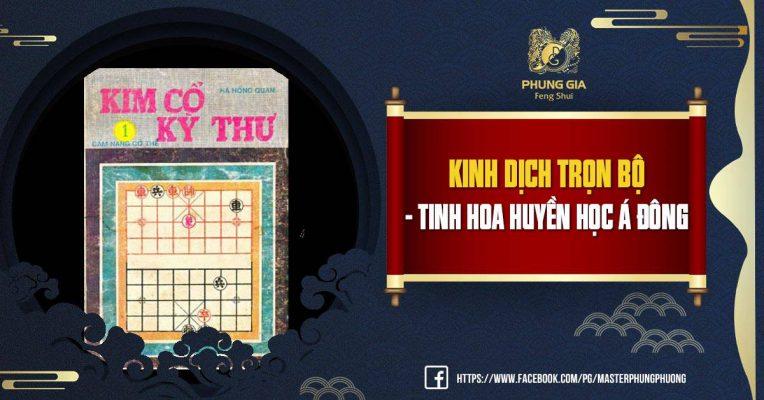 Download Sách Kinh Dịch Trọn Bộ - Tinh Hoa Huyền Học Á Đông