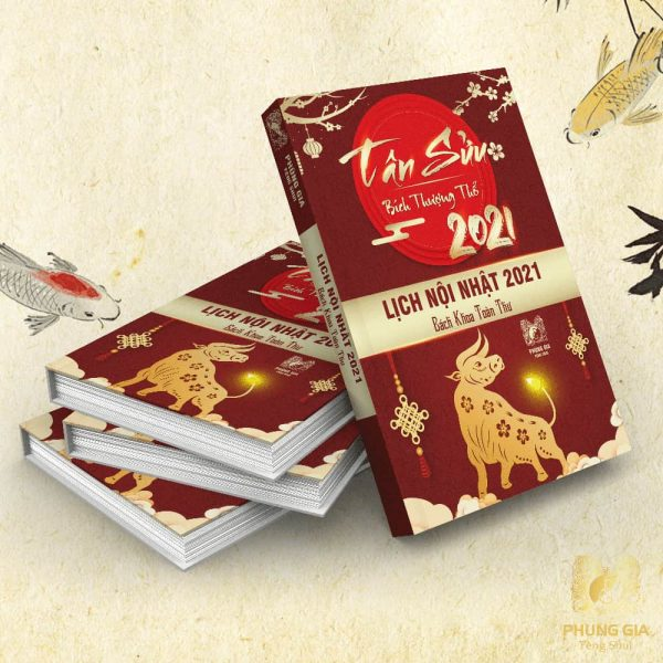 Lịch Nội Nhật