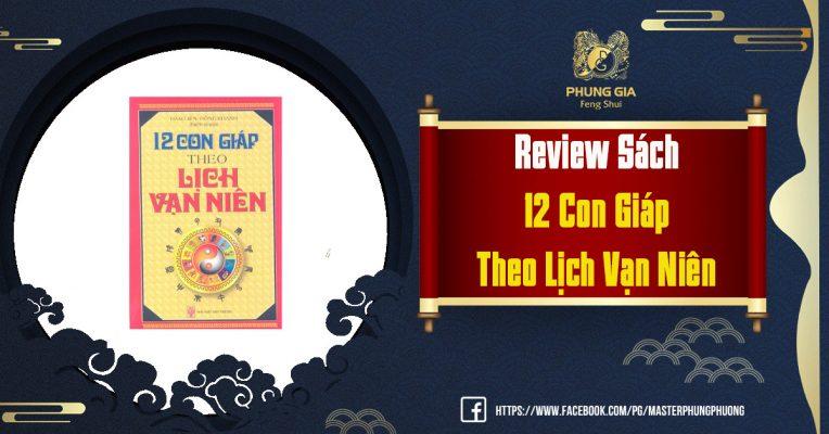 Review Sách 12 Con Giáp Theo Lịch Vạn Niên PDF/EPUB