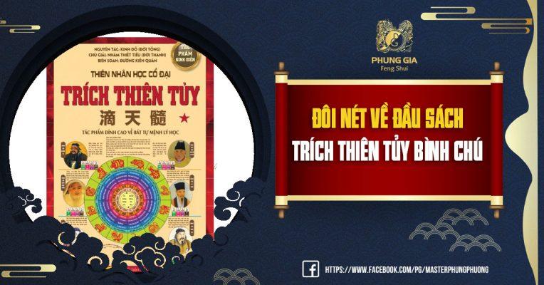 Review & Download sách Trích Thiên Tủy Bình Chú