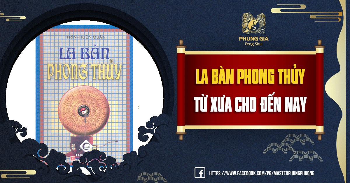 Review La Bàn Phong Thủy Từ Xưa Cho Đến Nay
