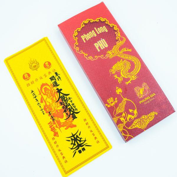 Phong Long Phù